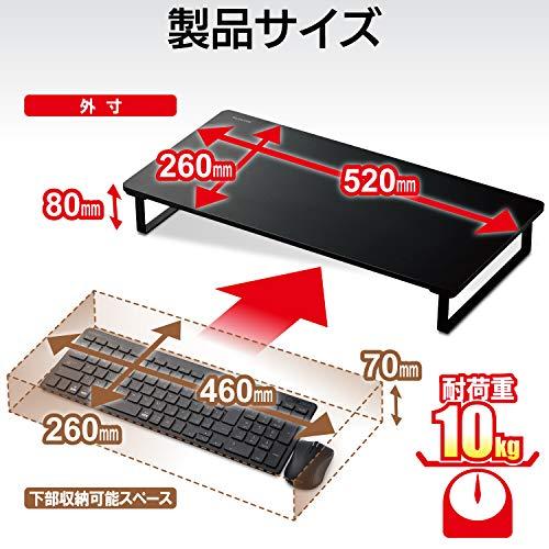 エレコムモニター台~27インチディスプレイ耐荷重10kg工具不要の簡単組み立てブラックPCA-DPSW528BK