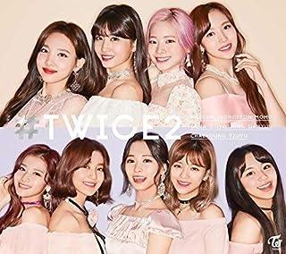 #TWICE 2 (初回限定盤B)TWICE