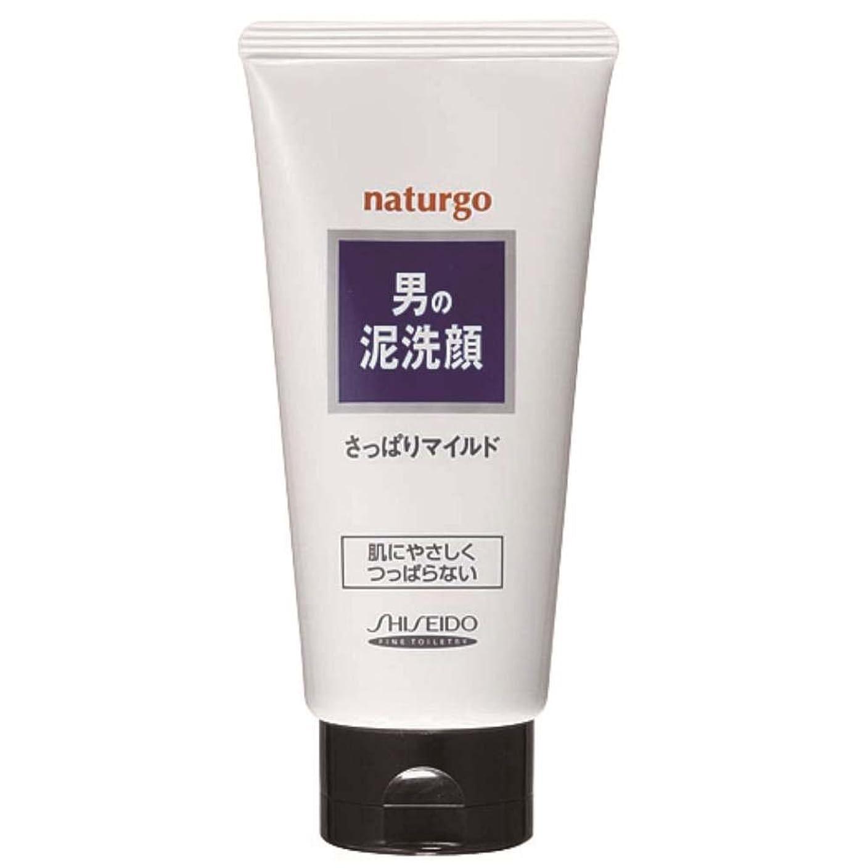 一般的に言えば最も早い引くナチュルゴ メンズクレイ洗顔フォーム白 130g