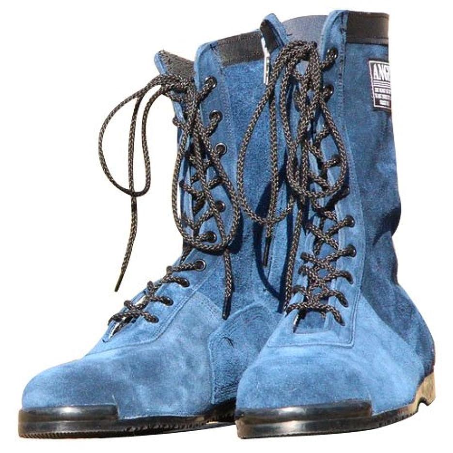 椿モデル 高所用安全靴 長編み仕様 牛ベロア革 サイドファスナー付き JIS規格認定品 CHS58
