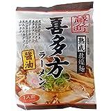 喜多方ラーメン 醤油味 80g