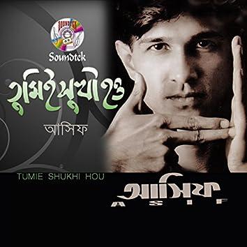 Tumie Shukhi Hou