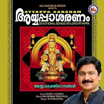 Ayyappa Saranam