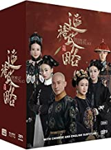 Best the story of yanxi palace english subtitles Reviews
