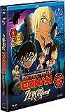 Detective Conan - Zero, The Enforcer - Edición Especial - B