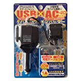 ダイレクトパワーインバーターツイン+USB microUSBケーブル付 WM-09U