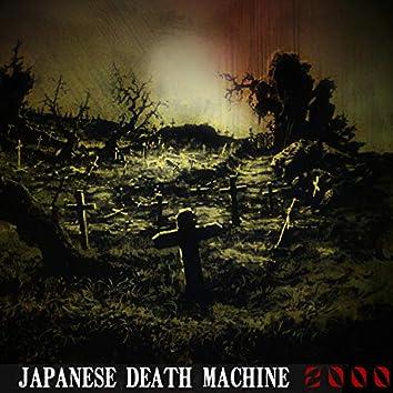 Japanese Death Machine 2000