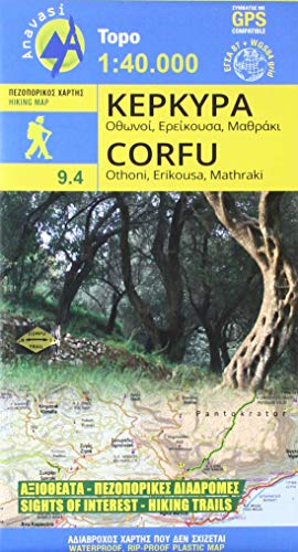 Wanderkarte 9.4 Corfu 1:25 000