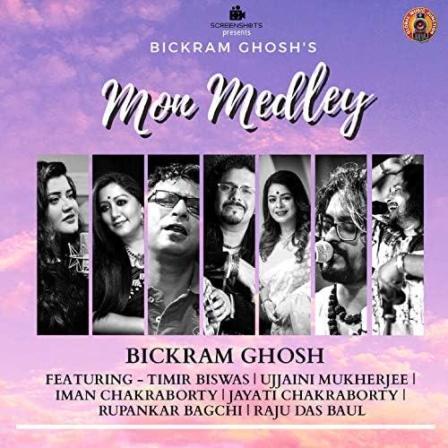 Bikram Ghosh feat. Timir Biswas, Iman Chakraborty, Rupankar, Ujjaini Mukherjee, Jayati Chakraborty & Raju Das Baul