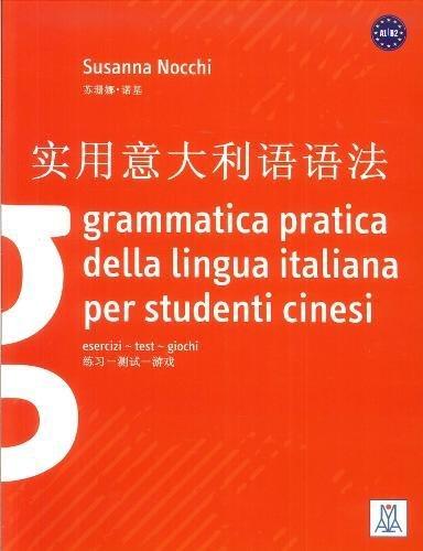 Grammatica pratica della lingua italiana per studenti cinesi: Grammatica pratica per studenti cinesi