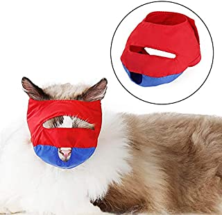 Cat Muzzle, Breathable Open Eyes Cat Mouth Muffle, Cat Grooming Mask for Pet Kitty Puppy Grooming and Bath Accessories, Anti-bite Pet Pressure Relieve Hood