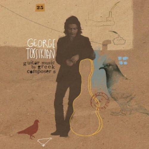 George Tossikian