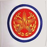 AZ FLAG Bandiera ARMATA Popolare JUGOSLAVA JNA 90x90cm - Bandiera JUGOSLAVIA 90 x 90 cm Foro per Asta