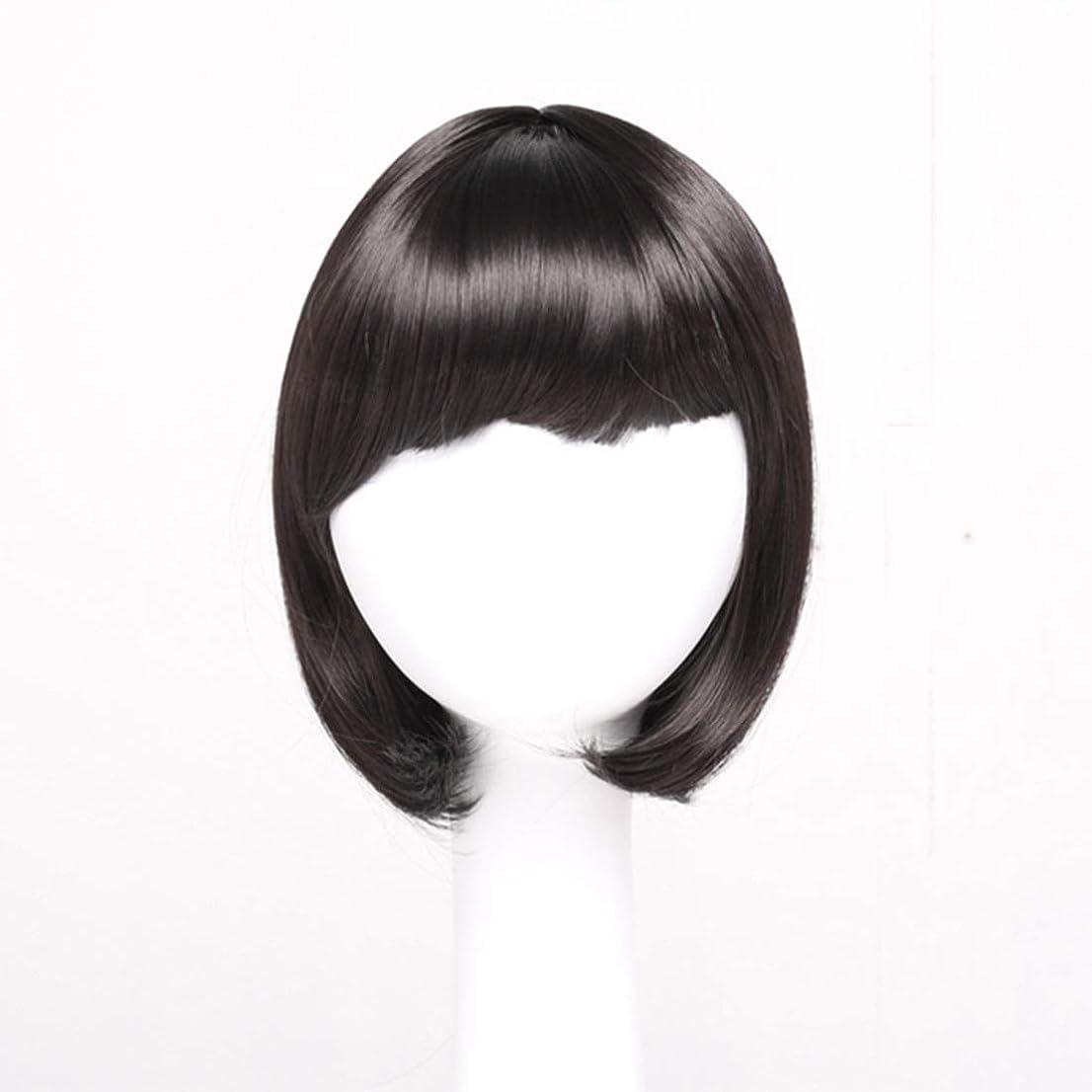 奴隷理容室申し立てKerwinner レディースブラックショートストレートヘアー前髪付き前髪ウェーブヘッドかつらセットヘッドギア (Color : Navy brown)
