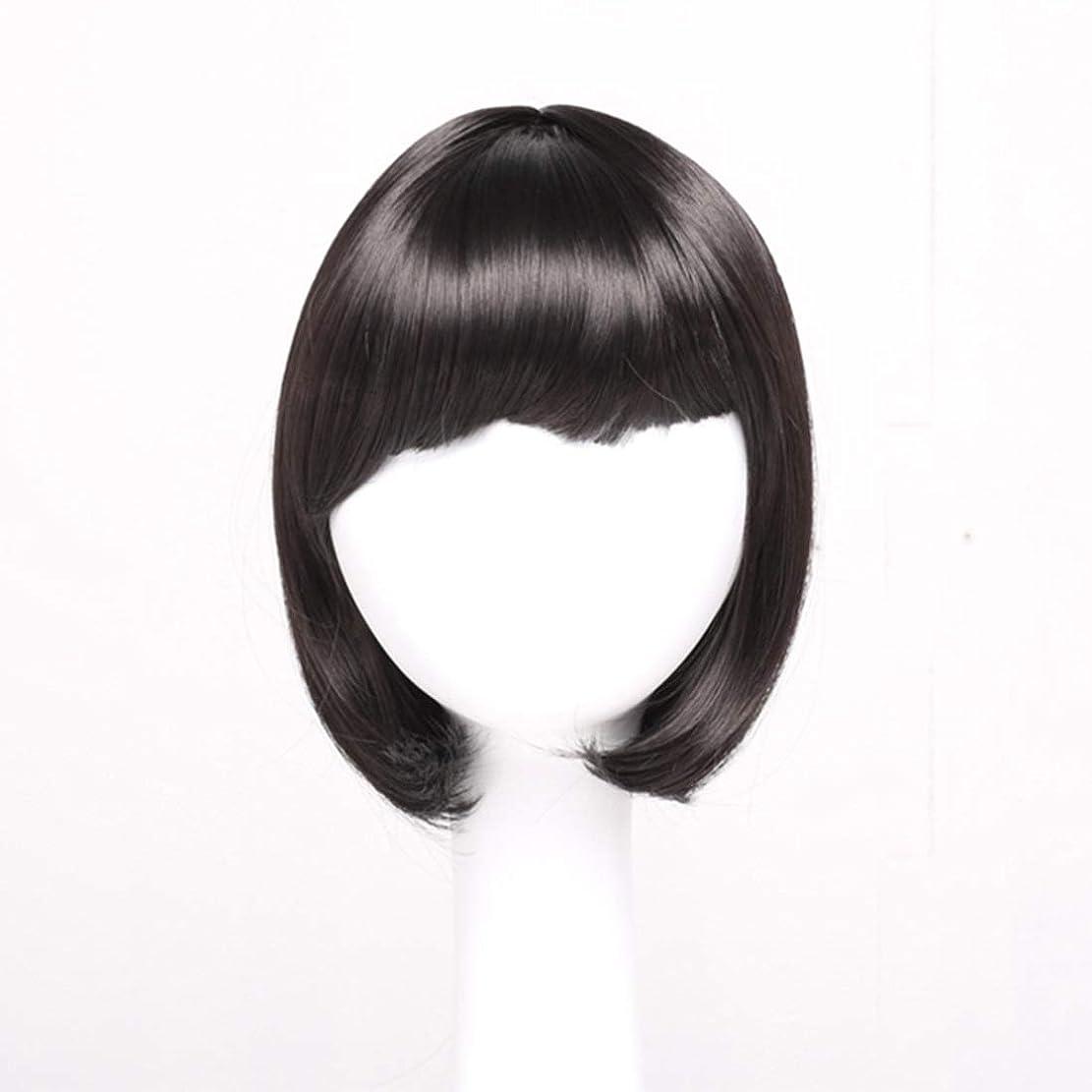 品揃え害原子Kerwinner レディースブラックショートストレートヘアー前髪付き前髪ウェーブヘッドかつらセットヘッドギア (Color : Navy brown)