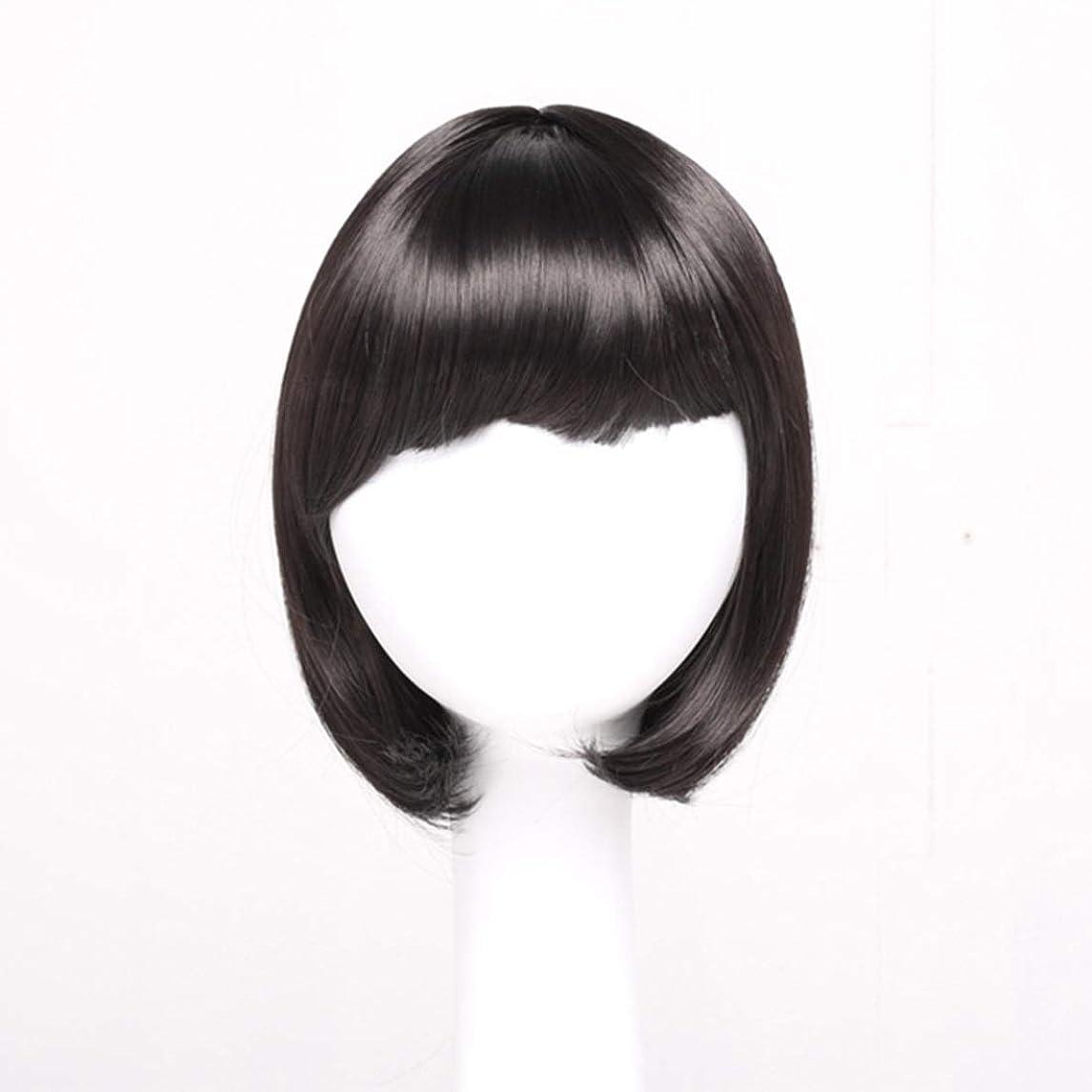 そっとホバー未払いSummerys レディースブラックショートストレートヘアー前髪付き前髪ウェーブヘッドかつらセットヘッドギア (Color : Navy brown)
