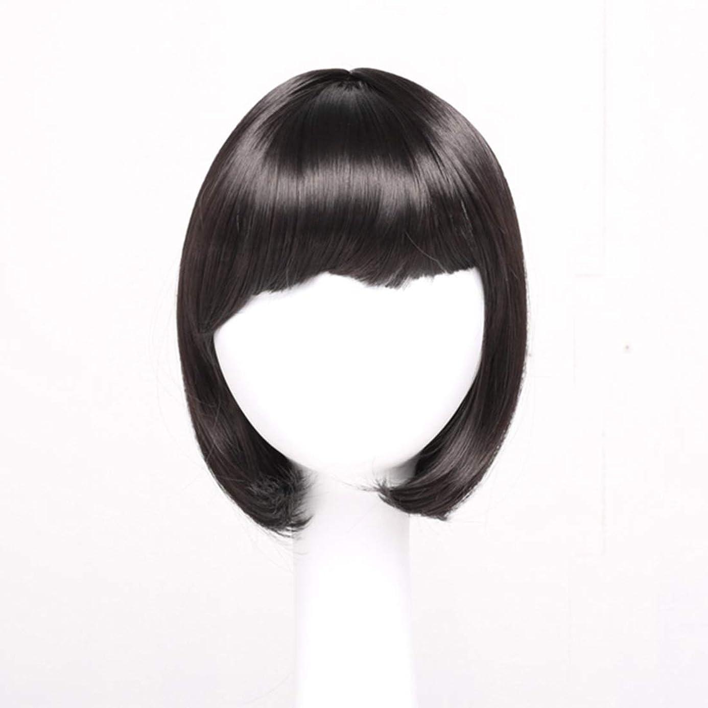 消費推測ビットKerwinner レディースブラックショートストレートヘアー前髪付き前髪ウェーブヘッドかつらセットヘッドギア (Color : Navy brown)