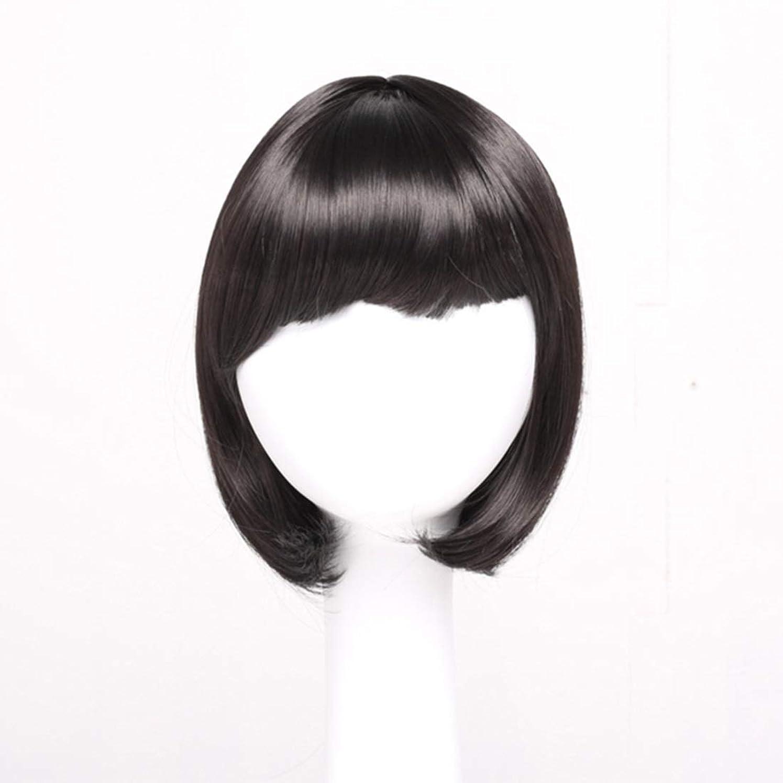 理由傷つきやすい間欠Summerys ショートボブの髪ウィッグストレート前髪付き合成カラフルなコスプレデイリーパーティーウィッグ本物の髪として自然な女性のための