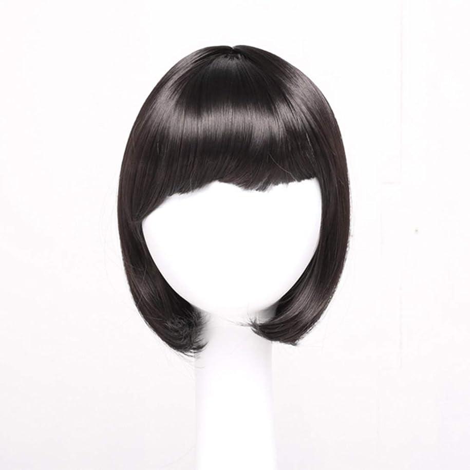 尾慣性大学院Summerys ショートボブの髪ウィッグストレート前髪付き合成カラフルなコスプレデイリーパーティーウィッグ本物の髪として自然な女性のための