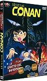 Détective Conan - Film 1 : Le gratte-ciel infernal [Francia] [DVD]