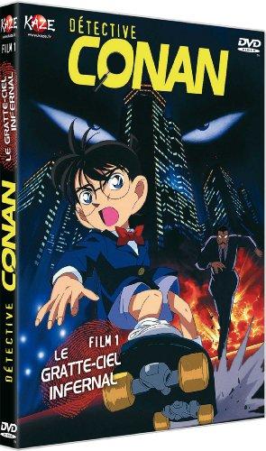 Détective Conan Film 1: Le gratte-ciel infernal