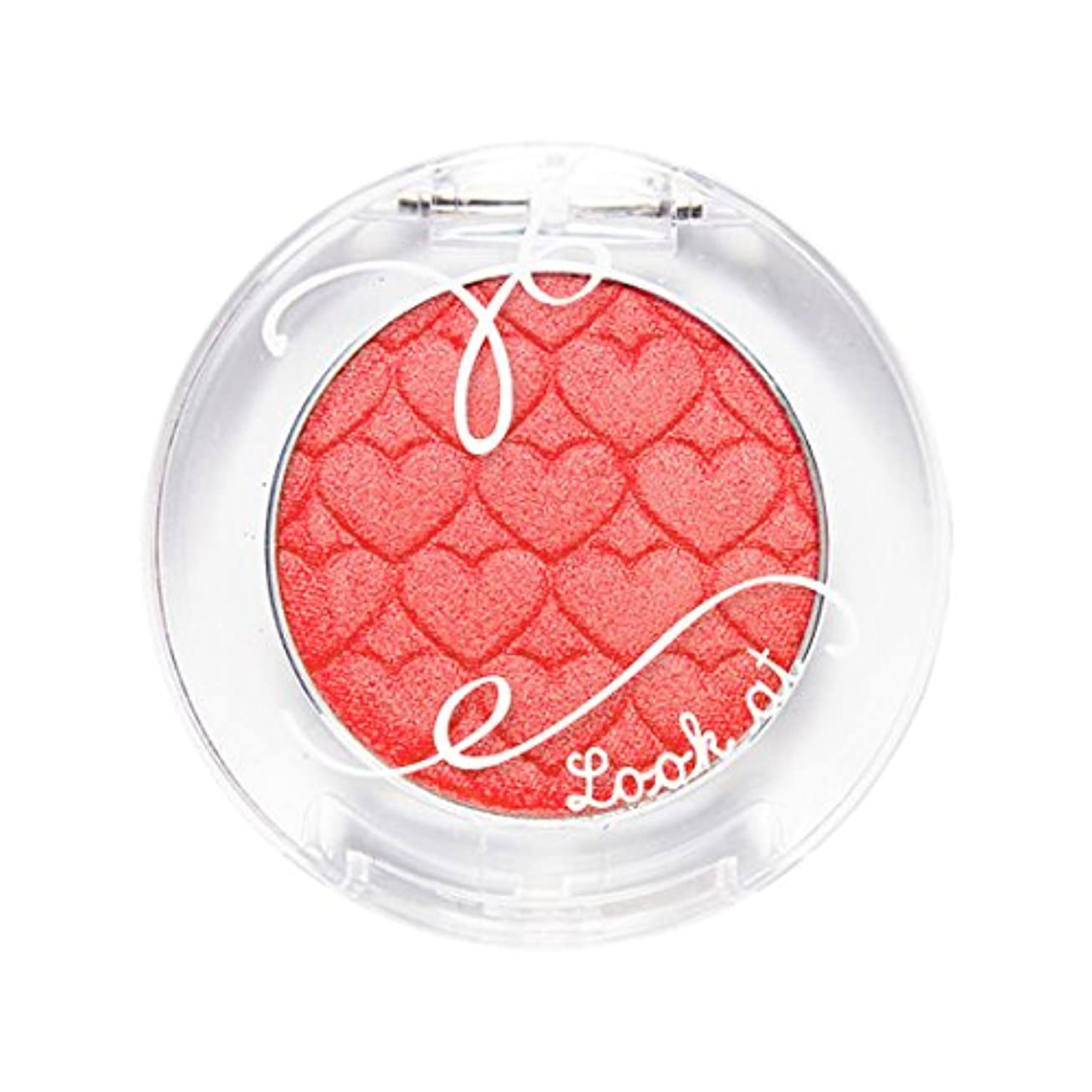 消費者ロシア電球(3 Pack) ETUDE HOUSE Look At My Eyes - RD303 Strawberry Buffet (並行輸入品)