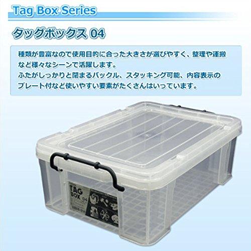 伸和 伸和(SHINWA) タッグボックス04 04