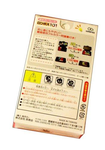 原商会(HARASHOKAI)ロンポス101ピラミッド