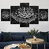 OCRTN Koran Arabische Kalligraphie 5 Tafeln Islamische