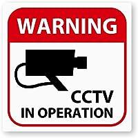 防犯 CCTV In Operation メタルポスター壁画ショップ看板ショップ看板表示板金属板ブリキ看板情報防水装飾レストラン日本食料品店カフェ旅行用品誕生日新年クリスマスパーティーギフト