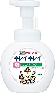 【医薬部外品】キレイキレイ 薬用 泡ハンドソープ シトラスフルーティの香り 本体ポンプ 250ml