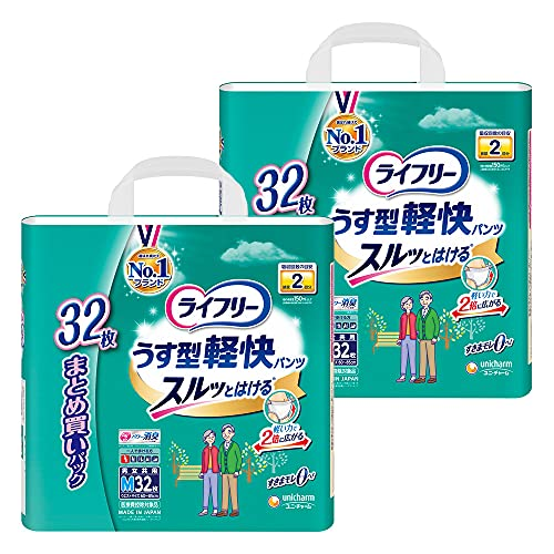 Lifelie Pants, Thin, Lightweight Pants, Size M, 32 Sheets x 2 Packs, 2 Packs of Absorbent, Adult Diapers (Those Who Can Walk Alone Person)