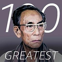 100 Greatest Bengali Songs on Amazon Prime Music