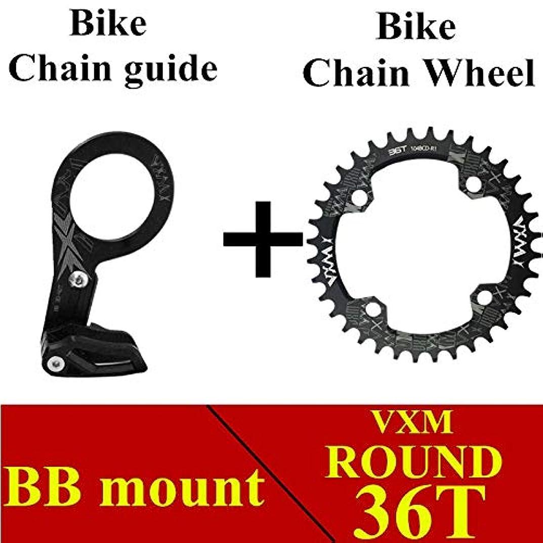 ドキュメンタリー火山の床Propenary - Bicycle Crank & Chainwheel 104BCD 32T/34T/36T/38T Round Narrow Wide Chainring Bike Chain guide protector Bicycle Parts [ BB Black 36T ]