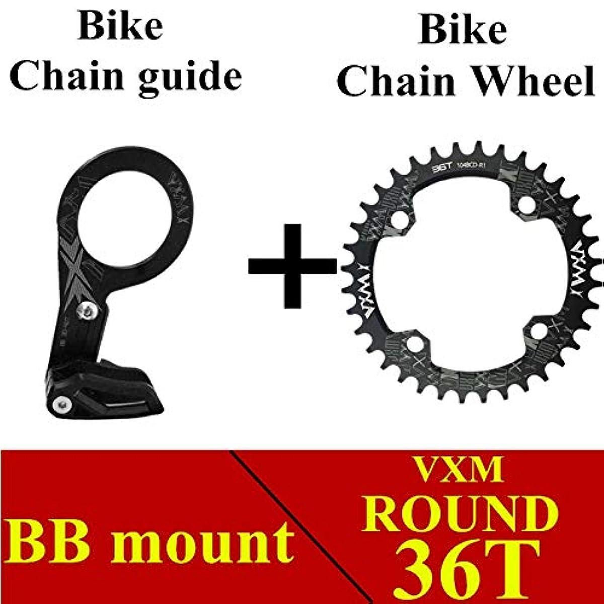 コーナー精算ガラスPropenary - Bicycle Crank & Chainwheel 104BCD 32T/34T/36T/38T Round Narrow Wide Chainring Bike Chain guide protector Bicycle Parts [ BB Black 36T ]
