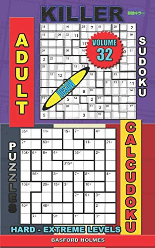 Adult sudoku jigsaw Killer. Calcudoku puzzles. Hard - extreme levels.: Sudoku siesta.: 32 (Killer sudoku and his friends)