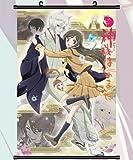 MXDZA Japanisches Anime Kamisama Hajimemashita Tomoe Kiss