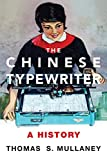 The Chinese Typewriter: A Histor...