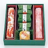 夏 お中元 贈答|豪華な北陸の幸 ほくほくなたらば蟹、ぷりぷり感のある甘海老、甘いずわい蟹の贅沢な寿司詰合せ|冷凍寿司 笹蒸し寿し・棒寿し2本セット