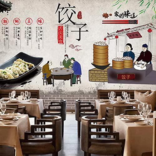 Papel Tapiz De Restaurante 5D, Mural Hd, Fondo De Tv, Papel De Pared, Delicioso, Dumpling, Póster, Papel Tapiz, Restaurante, Revestimiento De Paredes Sin Costuras-250Cmx175Cm