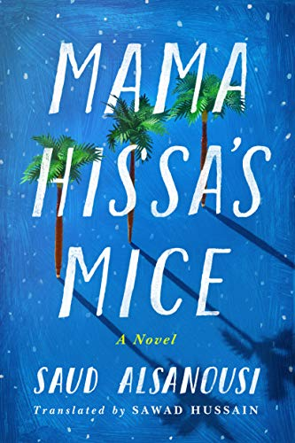 Image of Mama Hissa's Mice: A Novel