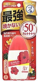 メンソレータム サンプレイ スーパーブロック 無香料 SPF50+ PA++++ 30g ※スーパーウォータープルーフ