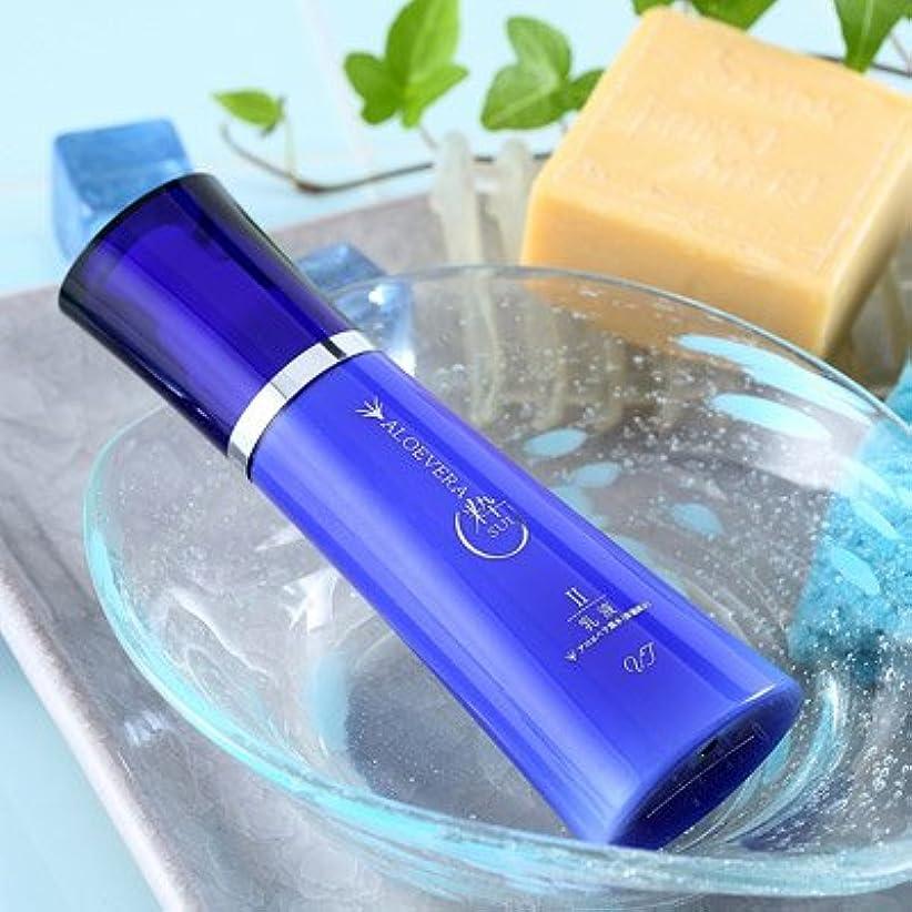 魅力ローズメンタル保湿成分+美肌成分でお肌をさらに美しく アロエベラ粋【SUI】乳液Ⅱ