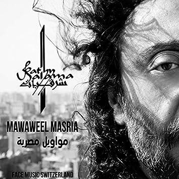 Mawaweel Masria
