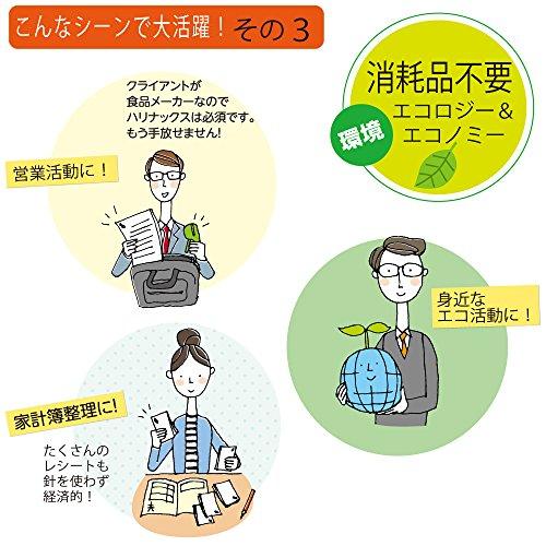 Kokuyo SLN-MSH110G Harinacs Japanischer Hefter, der ohne Klammern funktioniert, Grün, bis zu 10 Blätter zugleich heften - 8
