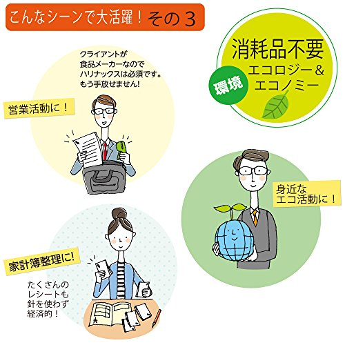 Kokuyo Harinacs japanischen Stapleless Stapler Rosa SLN-MSH110P bis zu 10 Papers - 8