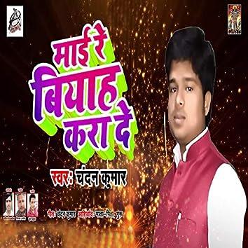 Mai Re Viyah Kra De - Single