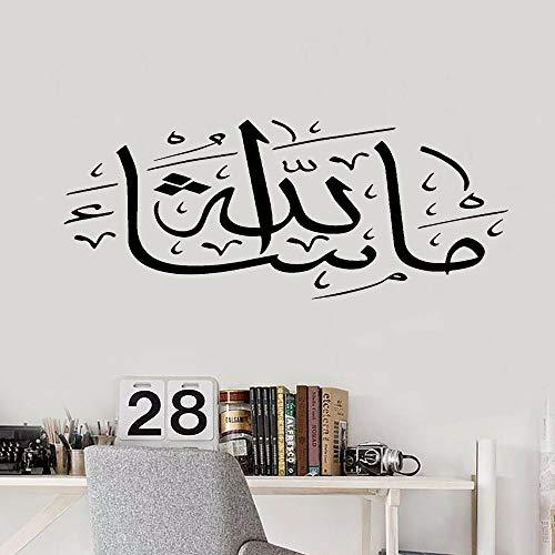 Tianpengyuanshuai wandtattoo islamitische kalligrafie Arabisch vinyl wandsticker moslimen voor slaapkamer woonkamer decoratie van het huis