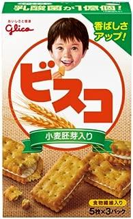 江崎グリコ ビスコ 小麦胚芽入り 15枚×10箱 クッキー(ビスケット) お菓子 乳酸菌