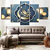 wmcz Büro Wanddekoration Leinwand Wandkunst Islam Allah Der Koran Bilder Muslimische Plakate Leinwandbilder Wohnkultur Kirchengemälde Wanddekoration
